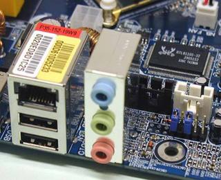 tarjeta-de-sonido-integrada.jpg